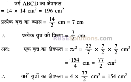 RBSE Solutions for Class 10 Maths Chapter 15 समान्तर श्रेढ़ी Additional Questions 6
