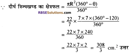 RBSE Solutions for Class 10 Maths Chapter 15 समान्तर श्रेढ़ी Additional Questions 7