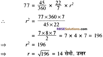 RBSE Solutions for Class 10 Maths Chapter 15 समान्तर श्रेढ़ी Additional Questions 9