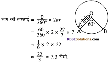 RBSE Solutions for Class 10 Maths Chapter 15 समान्तर श्रेढ़ी Ex 15.2 1