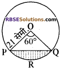 RBSE Solutions for Class 10 Maths Chapter 15 समान्तर श्रेढ़ी Ex 15.2 2