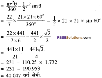 RBSE Solutions for Class 10 Maths Chapter 15 समान्तर श्रेढ़ी Ex 15.2 3
