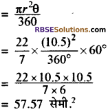 RBSE Solutions for Class 10 Maths Chapter 15 समान्तर श्रेढ़ी Ex 15.2 4