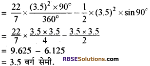 RBSE Solutions for Class 10 Maths Chapter 15 समान्तर श्रेढ़ी Ex 15.2 5