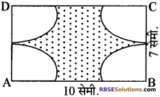 RBSE Solutions for Class 10 Maths Chapter 15 समान्तर श्रेढ़ी Ex 15.2 8