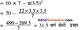 RBSE Solutions for Class 10 Maths Chapter 15 समान्तर श्रेढ़ी Ex 15.2 9