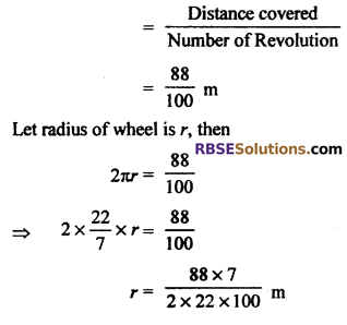 RBSE Solutions for Class 10 Maths Chapter 15 Circumference and Area of a Circle Ex 15.1 1