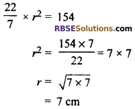 RBSE Solutions for Class 10 Maths Chapter 15 Circumference and Area of a Circle Ex 15.1 2
