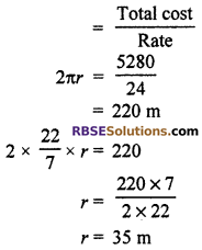 RBSE Solutions for Class 10 Maths Chapter 15 Circumference and Area of a Circle Ex 15.1 3