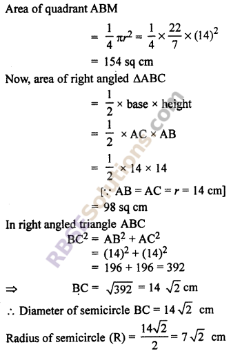 RBSE Solutions for Class 10 Maths Chapter 15 Circumference and Area of a Circle Ex 15.3 12