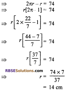 RBSE Solutions for Class 10 Maths Chapter 15 Circumference and Area of a Circle Ex 15.3 2