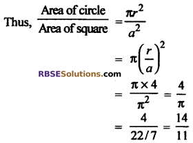 RBSE Solutions for Class 10 Maths Chapter 15 Circumference and Area of a Circle Ex 15.3 6