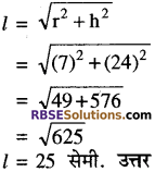 RBSE Solutions for Class 10 Maths Chapter 16 पृष्ठीय क्षेत्रफल एवं आयतन Ex 16.3 19