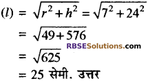 RBSE Solutions for Class 10 Maths Chapter 16 पृष्ठीय क्षेत्रफल एवं आयतन Ex 16.3 6