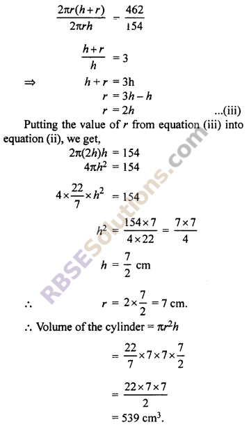 RBSE Solutions for Class 10 Maths Chapter 16 Surface Area and Volume Ex 16.2 2