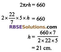 RBSE Solutions for Class 10 Maths Chapter 16 Surface Area and Volume Ex 16.2 5