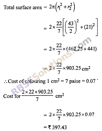 RBSE Solutions for Class 10 Maths Chapter 16 Surface Area and Volume Ex 16.4 15