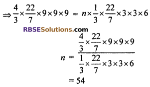RBSE Solutions for Class 10 Maths Chapter 16 Surface Area and Volume Ex 16.4 8