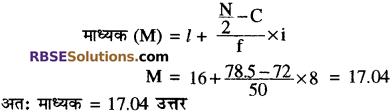RBSE Solutions for Class 10 Maths Chapter 17 केन्द्रीय प्रवृत्ति के माप Ex 17.7 4