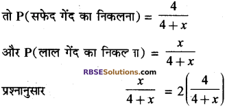 RBSE Solutions for Class 10 Maths Chapter 18 प्रायिकता Additional Questions 12