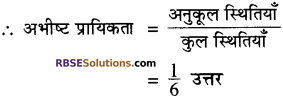 RBSE Solutions for Class 10 Maths Chapter 18 प्रायिकता Additional Questions 4