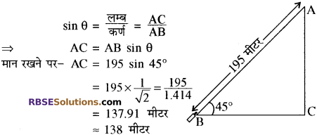 RBSE Solutions for Class 10 Maths Chapter 19 सड़क सुरक्षा शिक्षा 23