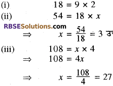RBSE Solutions for Class 10 Maths Chapter 19 सड़क सुरक्षा शिक्षा 34