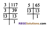 RBSE Solutions for Class 10 Maths Chapter 2 Real NumbersAdditional Questions MCQ 7