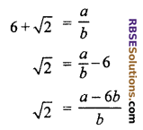 RBSE Solutions for Class 10 Maths Chapter 2 Real NumbersEx 2.3 Q2.1
