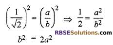 RBSE Solutions for Class 10 Maths Chapter 2 Real NumbersEx 2.3 Q2