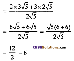 RBSE Solutions for Class 10 Maths Chapter 2 Real NumbersMiscellaneous Exercise Q12.1