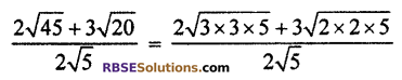 RBSE Solutions for Class 10 Maths Chapter 2 Real NumbersMiscellaneous Exercise Q12