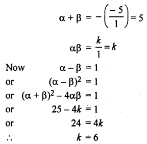 RBSE Solutions for Class 10 Maths Chapter 3 Polynomials Additional Questions 1