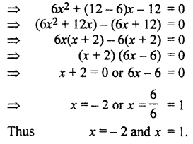 RBSE Solutions for Class 10 Maths Chapter 3 PolynomialsAdditional Questions 10