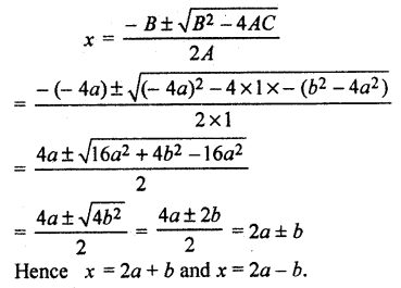 RBSE Solutions for Class 10 Maths Chapter 3 PolynomialsAdditional Questions 11