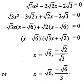 RBSE Solutions for Class 10 Maths Chapter 3 PolynomialsAdditional Questions 12