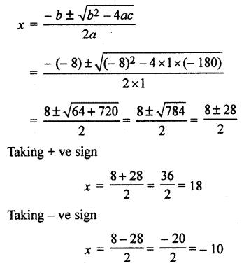 RBSE Solutions for Class 10 Maths Chapter 3 PolynomialsAdditional Questions 14