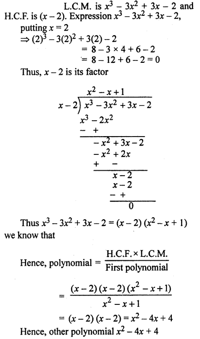 RBSE Solutions for Class 10 Maths Chapter 3 PolynomialsAdditional Questions 17