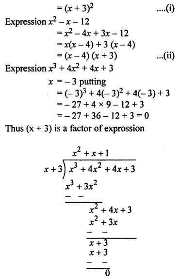 RBSE Solutions for Class 10 Maths Chapter 3 PolynomialsAdditional Questions 18