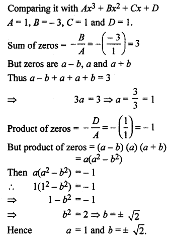 RBSE Solutions for Class 10 Maths Chapter 3 PolynomialsAdditional Questions 3