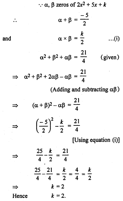 RBSE Solutions for Class 10 Maths Chapter 3 PolynomialsAdditional Questions 6