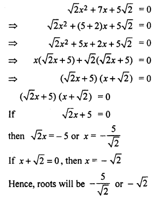 RBSE Solutions for Class 10 Maths Chapter 3 PolynomialsAdditional Questions 7