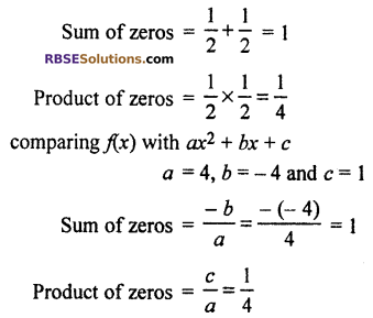 RBSE Solutions for Class 10 Maths Chapter 3 PolynomialsEx 3.1 Q1.1