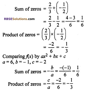 RBSE Solutions for Class 10 Maths Chapter 3 PolynomialsEx 3.1 Q1.2