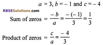 RBSE Solutions for Class 10 Maths Chapter 3 PolynomialsEx 3.1 Q1.6