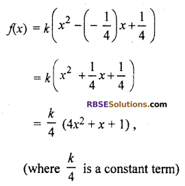 RBSE Solutions for Class 10 Maths Chapter 3 PolynomialsEx 3.1 Q2.1