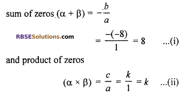 RBSE Solutions for Class 10 Maths Chapter 3 PolynomialsEx 3.1 Q3