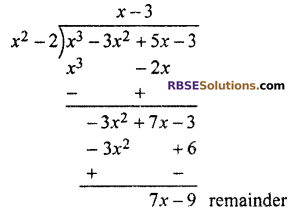 RBSE Solutions for Class 10 Maths Chapter 3 PolynomialsEx 3.2 Q1.1