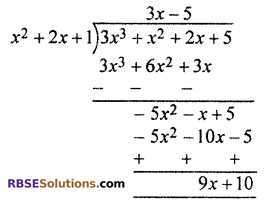 RBSE Solutions for Class 10 Maths Chapter 3 PolynomialsEx 3.2 Q1