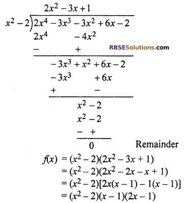 RBSE Solutions for Class 10 Maths Chapter 3 PolynomialsEx 3.2 Q3